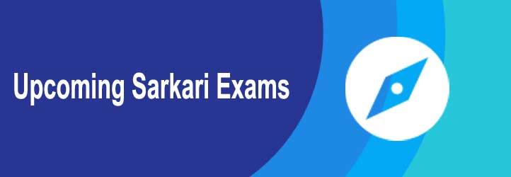 sarkari-exams