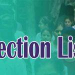selection-list