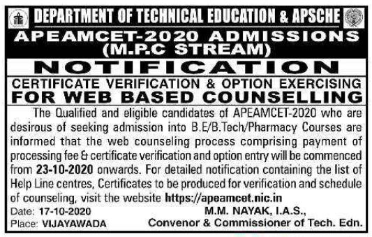 ap eamcet mpc counselling