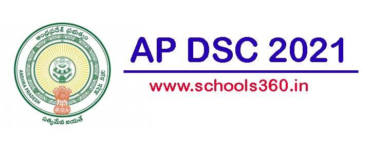 AP-DSC