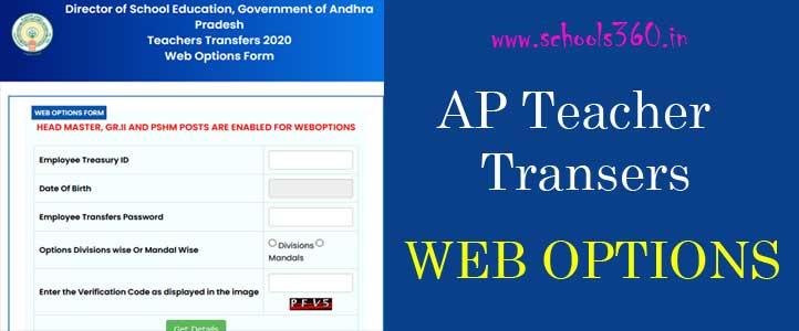 AP-Teacher-transfer-web-opt