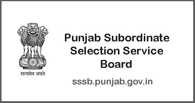 Punjab Police Jail Warder Result