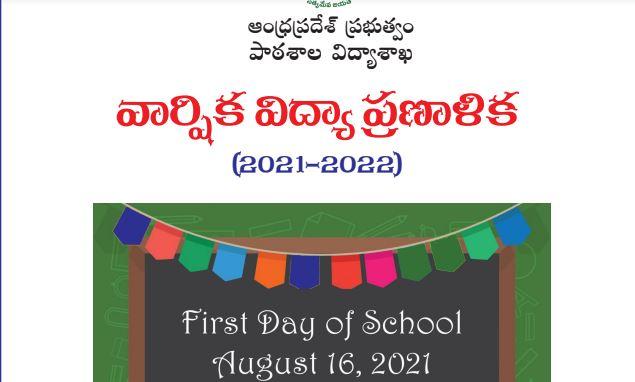 AP Schools calendar